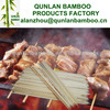 [Factory Direct Sales] Bamboo beef kebabs for food,meat pick