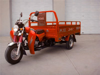 gas 3 wheel motorcycle for cargo