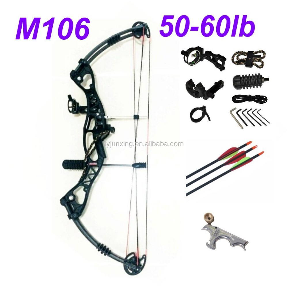 New compound bow 50-60lb magnesium alloy riser, hunting archery bow