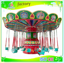 children game amusement flying chair for sale