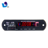 VTF-108BT Digital Audio Decoder Board Supports MP3 FM Bluetooth Function