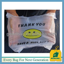 smile face MJ-KPL-T257 HDPE Virgin shopping/supermarket plastic bag biodegradable plastic bags