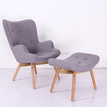 fabric contour chaise lounge chair