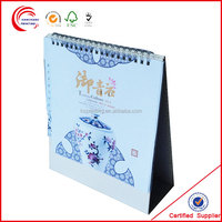 Customized chinese calendar 2014