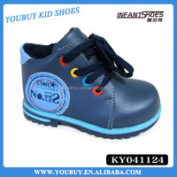 Import Wholesale China Soft Sole Walking Leather Baby Shoes