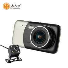 New products 2017 hd car dvr hd720p dual camera vehicle dvr blackbox dashcam