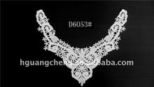 Polyester trimming lace/neck collar D6053