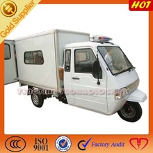 motorized tricycle bike truck steering wheel/three wheel good quality ambulance