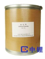 HIGH QUALITY LITHIUM FLUORIDE