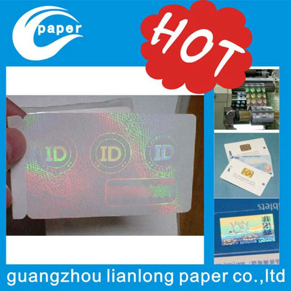 PVC Blank Photo ID Cards / ID Card Holograms