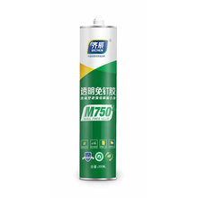 Weatherproof high-temp Structural Silicone Sealant Neutral