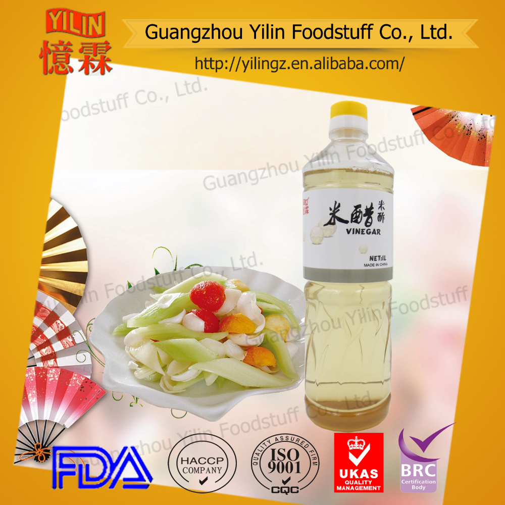 Chinese natural brewed rice vinegar 1L