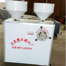 farm machinery corn maize Grits Milling and making machine for sale