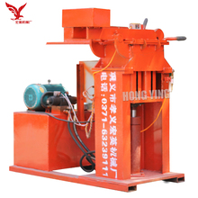 M7MI TWIN diesel manual hydraform clay interlocking brick making machine press