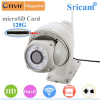 High Quality Sricam SP008 H.264 Megapixel 720P 5x Optical Zoom PTZ Wifi Outdoor Dome Camera Wireless Outdoor PTZ IP Camera POE