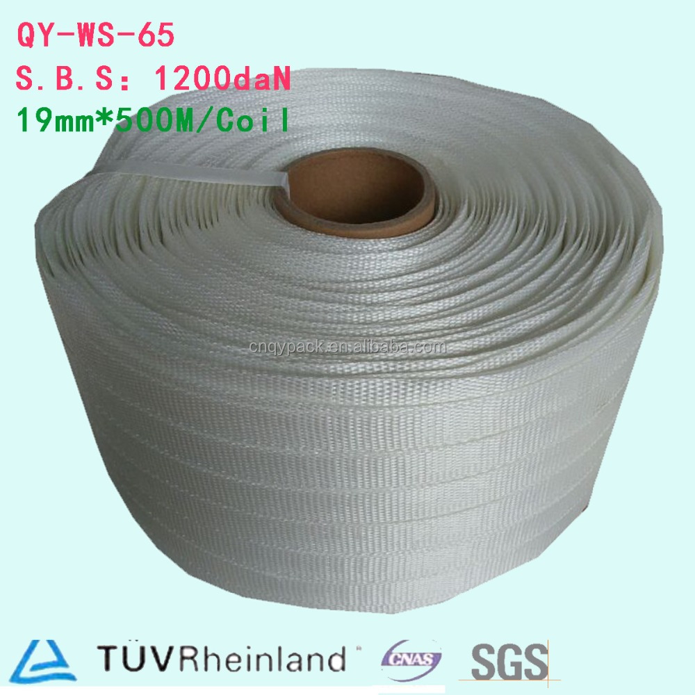 polyester woven lashing packing belt width 19mm
