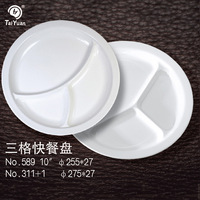 Wholesale disposable 3 compartment melamine fast food plate