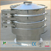 Chinese food vibration machine for cocoa powder