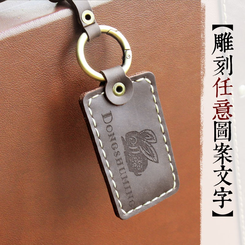 Personalized Engraved Leather Luggage Tag
