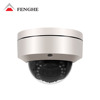 H.265 2mp Onvif Network Outdoor ip camera
