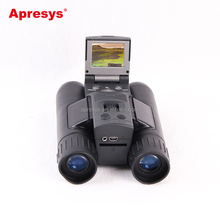 Apresys Digital Camera Binoculars