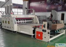 WJ3 5 7ply corrugated cardboard production and carton production lines