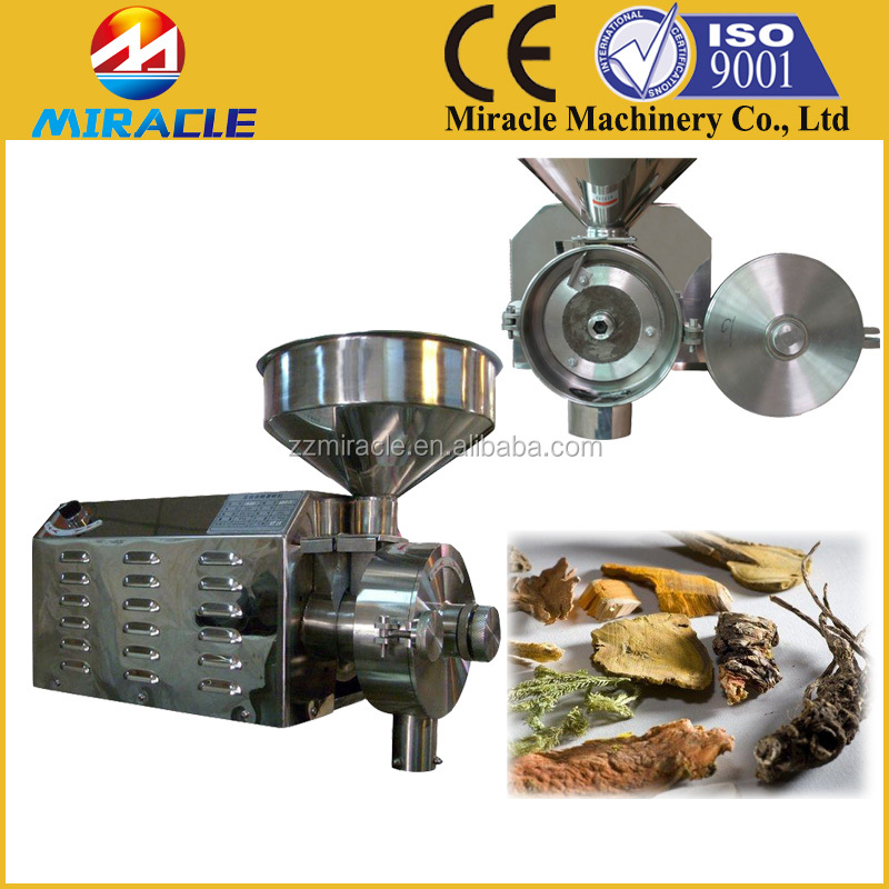 2016 high quality automatic grain grinding machine for wheat rice corn bean milling
