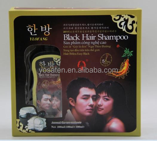Semi permanent organic black hair dye fast and easy hair color mens and women hair colour shampoo 100ml