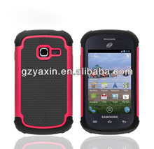 Cheap original silicone case for samsung galaxy centura s738c