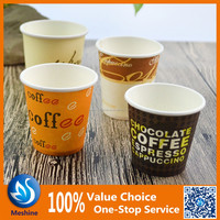 Fashional style mini disposable 2oz paper Cup