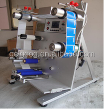 Bottled Water Label Printing Machine Price on Sale