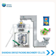 Automatic Grade Granule Measurement Packing Machine Equipment Candy Packing Machine