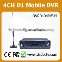 WIFI Digital Video Recorder DVR0404ME-H