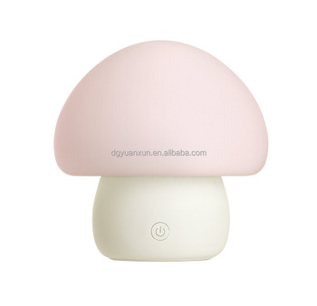 Romantic Dim Mood Lamp,Multicolor LED Baby Night Light, Portable Silicone Cute Mushroom Nursery Night Lamp
