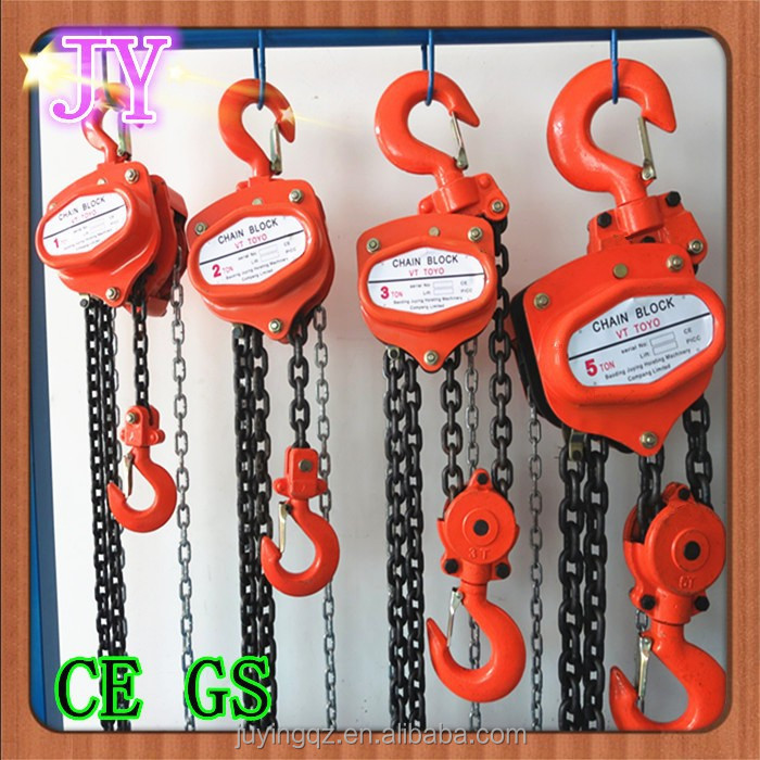 passenger hoist chain block manual 3 ton specifications of chain block