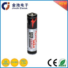 China factory R03 size aaa 1.5V zinc carbon battery