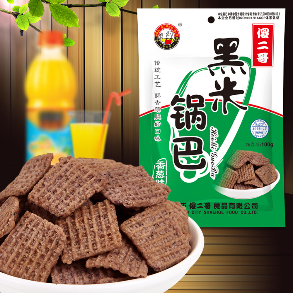 Healthy black rice crispy with scallion flavor puffed snack food wholesale