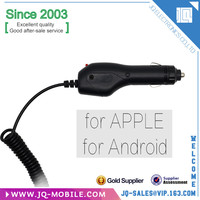 wholesale factory supply directly 5V/9V/12V 2A USB Quick charge 2.0 travel Car Charger for all Mobile Phone