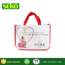 BSCI china supplier pp non woven bag with glossy lamination