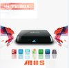 Kodi Fully Loaded Android TV Box M8S Dual WiFi Band 2GB RAM M8S Amlogic S812 M8S Quad Core tv box Android 4.4 Smart TV Box