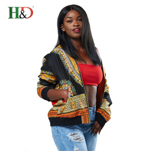 H & D Hot Sale Alibaba China GuangZhou Woman Wholesale African Clothing Dashiki For Fashion Style