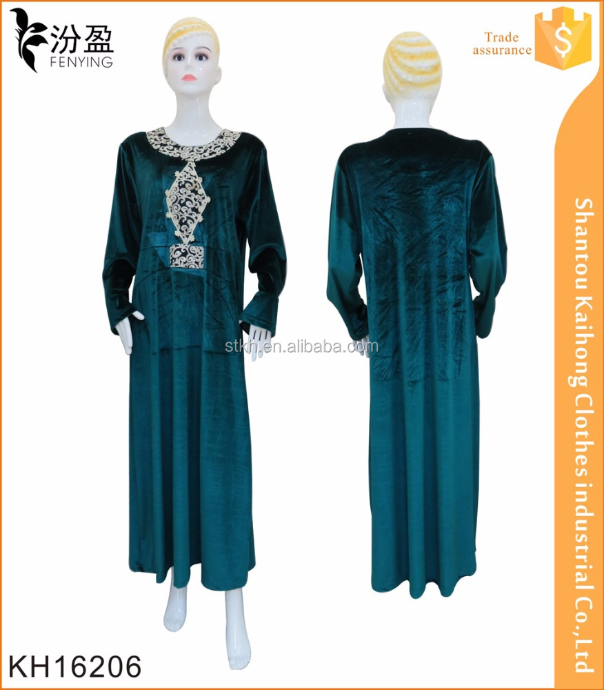 South korean New Design Islamic Abaya Modern Fashion