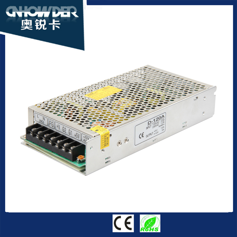 Factory price 5V 12V 24V dual output 120w pc atx switching power supply with CE SGS ROHS