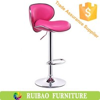 Colorful PVC Seat Gas Lift Bar Stool Chair Sex Bar Chair For Club Party