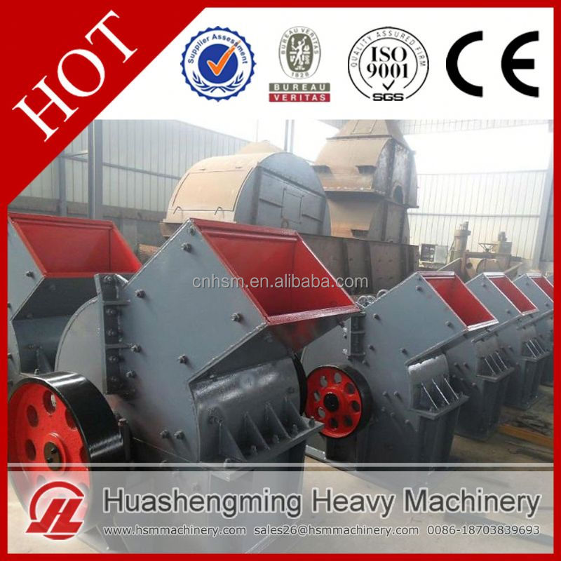 HSM Professional Best Price Stone Coal coconut shell hammer crusher supplier