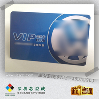 Widely application HF Gift card Photo ID card for Car Club Design personal Control card