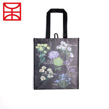 Promotion Features handbag pretty non woven shopping bag