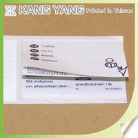 Multilayer Plastic Product Of Special Multi layer Label Sticker