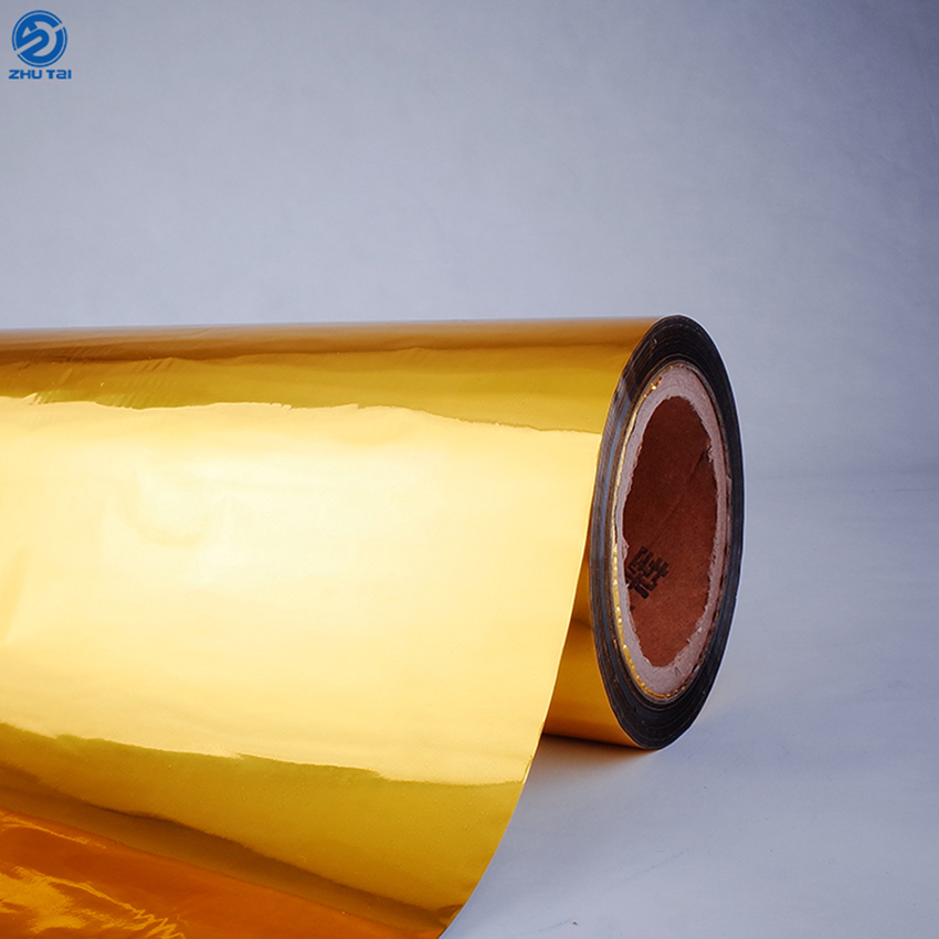 pet/al/pe /opp plastic film plastic foil packaging roll