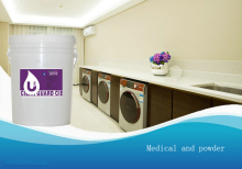 hospital laundry chemicals used in washing powder